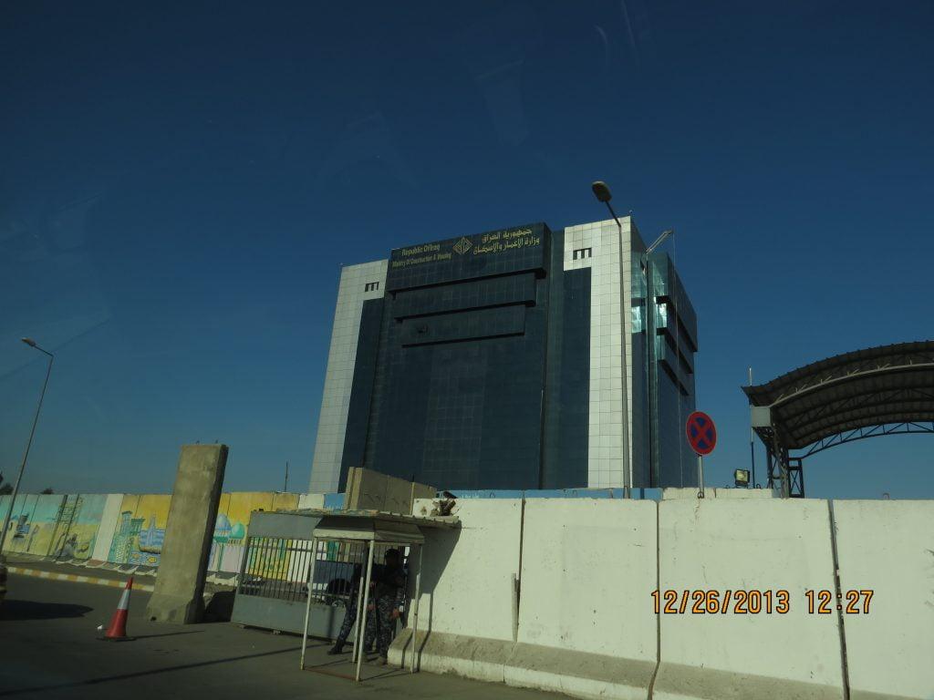 بغداد-وزارت مسکن وعمران جمهوری عراق